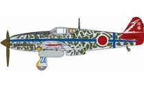 Maquette avion militaire japonnais - Kawasaki Ki-61-1d Hien (Tony) 1/48 - Tamiya 61115