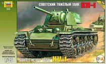 Maquette militaire : Char Soviétique KV‐1 - 1/35 - Zvezda 3539