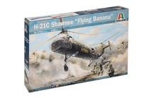 "Maquette hélicoptère : H-21C Shawnee ""Flying Banana"" - 1/48 - Italeri 02733"