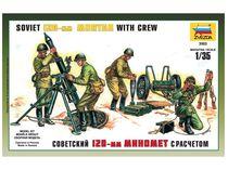 Figurines militaires : Mortier Soviétique 120 mm - 1/35 - Zvezda 3503