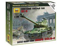 Maquette militaire : JS‐2 Stalin - 1/100 - Zvezda 6201