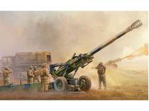 Maquette artillerie : Canon US M198 155 mm Howitzer moyen - 1/35 - Trumpeter 02319