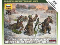 Figurines militaires : Mortier Soviétique 82 mm hiver - 1/72 - Zvezda 06208
