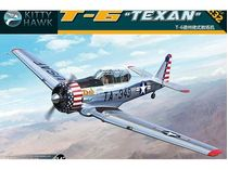 "Maquette d'avion militaire : North American T-6 ""Texan"" 1956 - Kitty Hawk Model 32001"