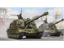 Maquette militaire : 2S19 Canon Howitzer russe automoteur de 152 mm - 1:35 - Trumpeter 05574