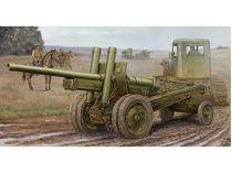 Maquette artillerie : Canon howitzer Soviétique A-19 122 mm - 1:35 - Trumpeter 02325
