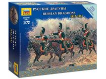 Figurines soldats : État major Dragons russes - 1/72 - Zvezda 06817