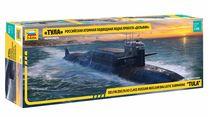 Maquette navires militaires : Delfin (Delta IV) sous-marin nucléaire - 1/350 - Zvezda 09062 9062 - france-maquette.fr