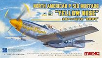 "Maquette avion : North American US P-51D Mustang ""Yellow Noise"" - 1944 - 2018 - 1:24 - Meng LS009"