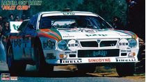 Maquette de voiture : Lancia 037 Rally Jolly Club - 1/24 - Hasegawa 620399