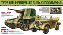 Maquette véhicule militaire : Canon Automot Type 1 Kuro - 1/35 - Tamiya 25187