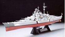 Maquette de Cuirassé : Bismarck - Tamya 78013