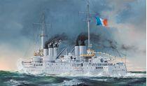 Maquette navire militaire : Navire Français Condorcet - 1:350 - Hobby Boss 86505