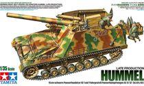 Maquette char d'assaut : Sd.Kfz.165 Hummel Tardif - 1/35 - Tamiya 35367