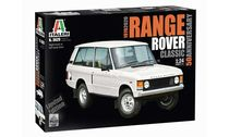Maquette voiture : Range Rover Classic 50e anniversaire - 1/24 - Italeri 03629 3629