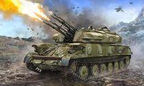 Maquette militaire : ZSU-23-4M Shilka - 1/35 - Zvezda 03635 3635