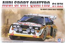 Maquette voiture : Audi Quattro S1 MC 1986 - 1:24 - Beemax 24017