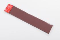 Outillage pour maquettes en bois : Assortiment de 6 papiers abrasifs 45 x 230 mm - Amati 7141