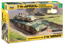Maquette militaire : Char Russe T-14 - 1/35 - Zvezda 3670