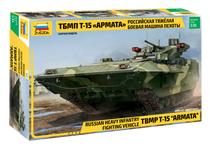 Maquette militaire : TBMP T-15 Armata - 1/35 - Zvezda 03681