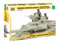 Figurines militaires : Équipage char Russe T. Comb - 1:35 - Zvezda 3684