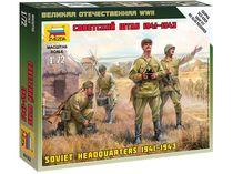 Figurines militaires : État-Major Soviétique 1941-1943 - 1/72 - Zvezda 6132