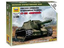 Maquette militaire : Canon Automoteur SU‐152 - 1/100 - Zvezda 6182
