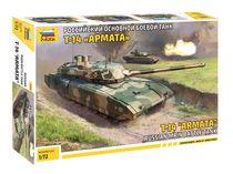 Maquette militaire russe : T-14 Armata - 1/72 - Zvezda 5056