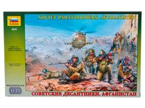 Figurines militaires : Parachutistes soviétiques en Afghanistan - 1/35 - Zvezda