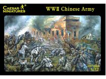 Caesar 00036 : Infanterie Chinoise 2Eme Gm