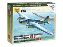 Maquette d'avion militaire : Tupolev SB-2 - 1/200 - Zvezda 6185