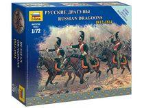 Figurines soldats : Dragons russes - 1/72 - Zvezda 06811