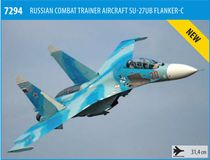 Maquette d'avion militaire : SukhoÏ SU‐27B Flanker C - 1/72 - Zvezda 7294