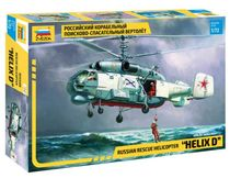 Kamov Ka-27 Sauvetage - Zvezda 07247