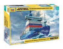 Maquette navire : Brise glace Arktika - 1/350 - Zvezda 9044 09044