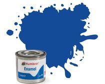Peinture maquette enamel - Humbrol 222 - Bleu Nuit Métal - Humbrol AA7222