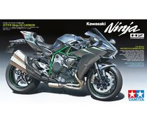 Maquette moto : Kawasaki Ninja H2 1/12 - Tamiya 14136