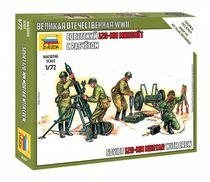 Figurines militaires : Mortier Soviétique 120mm et Servants - 1/72 - Zvezda 6147 06147