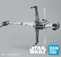 Maquette Star Wars : B-Wing Fighter - 1:72 - Revell 01208, 1208 - france-maquette.fr