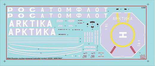 Maquette militaire : Brise glace Arktika - 1/350 - Zvezda 9044 09044