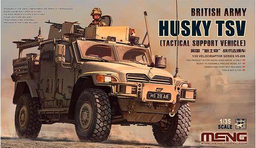 Maquette véhicule militaire : Husky TSV - 1:35 - Meng VS009