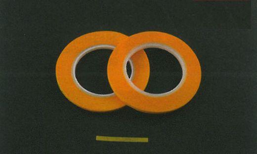 Accessoire de modélisme : 2 bandes de masquage 6 mm - Italeri 50827