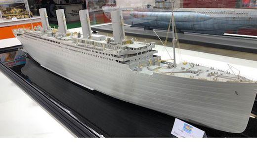 Maquette Titanic 1/200 - Trumpeter 3713