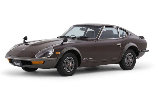 Maquette voiture de collection : Nissan Fairlady 240ZG - 1/24 - Tamiya 24360