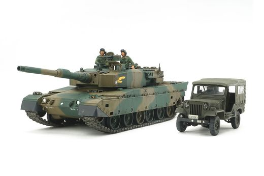 Maquette véhicule militaire : Char Type 90 et 73 - 1/35 - Tamiya 25186