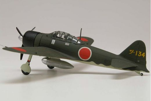Maquette d'avion militaire : Mitsubishi A6M2b Zero - 1:72 - Airfix 01005 1005