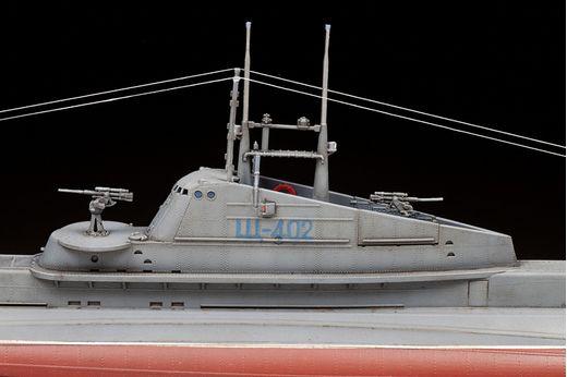 """Maquette navires militaires : Sous-Marin """"Shchuka"""" - 1/144 - Zvezda 09041 9041"""