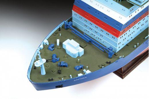 Maquette navire : Brise glace Arktika - 1/350 - Zvezda 9044 09044Maquette navire : Brise glace Arktika - 1/350 - Zvezda 9044 09044
