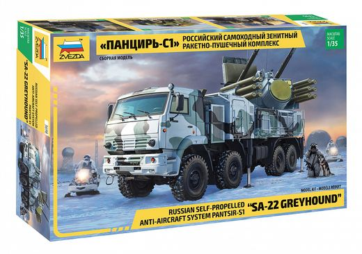 """Maquette militaire : Pantsir-S1 """"SA-22 Greyhound"""" - 1/35 - Zvezda 03698 3698 - france-maquette.fr"""