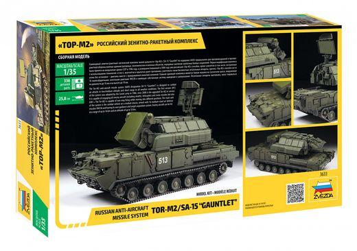 Maquette militaire : TOR 2M - 1/35 - Zvezda 3633 03633
